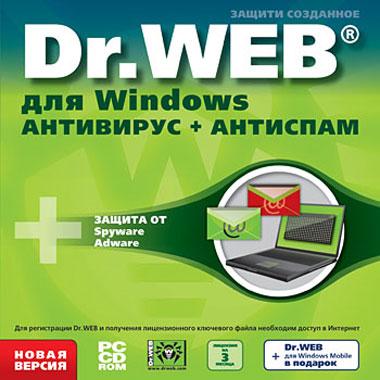 Журнальные ключи к Dr.Web (comp.soft.keydrweb)  Рассылка . 2 дн